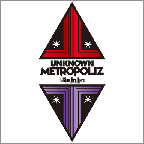 三代目 セトリ UNKNOWN METROPOLIZ UMP